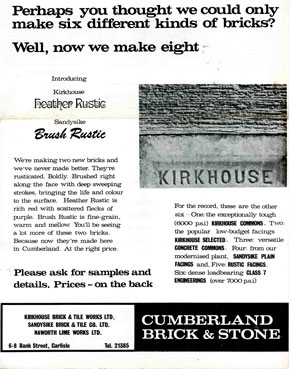 kirkhouse price 2